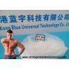 China Bodybuilding Testosterone Enanthate Powder Testosterone base  CAS 58-22-0 wholesale