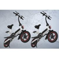 Buy cheap Small City Travel Full Size Folding Electric Bike Environmental - Friendly from wholesalers