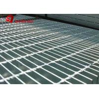 China High Quality Hot Dipped Galvanized Steel Grating Mesh Can Customized on sale