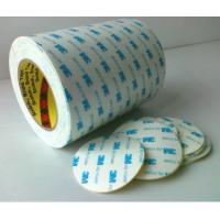 Quality 3M 1600t Double Coated PE foam Kiss Cut Tape for Nameplate , Hook Backing for sale
