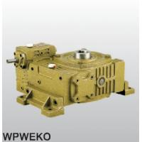 China worm gearbox motor dc wholesale