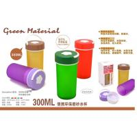 China PORTABLE DRINKING CUPS WITH TEA STRAINER - 4 ASSORTED FROST COLORS wholesale