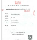 MAXPOWER INDUSTRIAL CO.,LTD Certifications