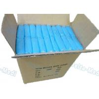 China PE 2g 2.5g 3.5g 15x40cm Disposable Foot Covers In Food Factory And Laboratory wholesale