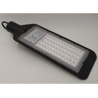 Buy cheap Mini Commercial City Exterior Parking Lot Lighting Outside 50 watt Pedestrian from wholesalers