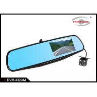 Buy cheap Full HD Car Rear Mirror Front and Rear DVR Rear Mirror  With Dual Cameras 1080P 720P Driving Video Recorder from wholesalers