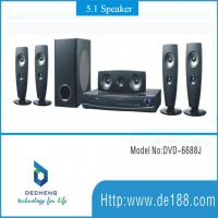 China hot selling 5.1 home theatre system wholesale