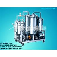 China Series TYA-I Phosphate Ester Fire-resistant Hydraulic Oil Purifier wholesale