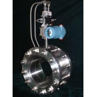 China LCD electromagnetic flowmeter wholesale