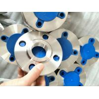 """China 1 / 2"""" - 24"""" Forged Steel Flanges , Hastelloy C22 Spectacle Blind Flange wholesale"""