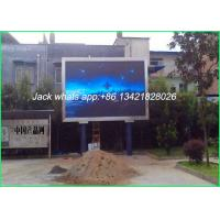 China Hexagon Structure Outdoor LED Billboard In Die - Casting Aluminum 500 * 500mm P4.81 wholesale