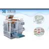 China Vertical Four Side Seal Packaging Machine / PE PET PE NY Pellet Packaging Machine wholesale