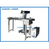 China Online Flying Yag Laser Marking Machine Easy Operation With Touch Screen PC wholesale
