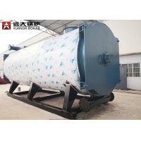 China Forced Circulation Diesel Oil Fired Thermal Oil Boiler 350kw - 7000kw Capacity on sale