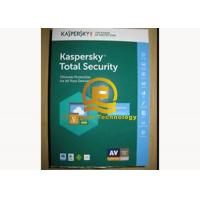 China PC Firewall Antivirus Software , Virus Protection Software For Internet Security wholesale