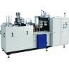 China MG - X 35 Paper Bowl Making Machine , Automatic Paper Cup Production Machine wholesale