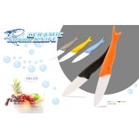 "China SMALL SIZE CERAMIC KNIFE WITH ""SHARK"" HANDLE - 5 ASSORTED COLOR wholesale"