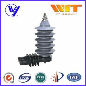 China High Voltage Polymer Gapless Lightning Surge Arrester for Lightning Protection System wholesale