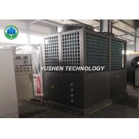 China Eco Friendly Low Water Temperature Radiators Refriegration Cooling 62 Dba Noise wholesale