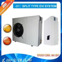 China Low Noise Air To Water Heat Pump Hot Water Heater For Radiators / Floor Heating / Fan Coil wholesale