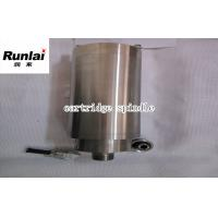 China High Torque Rpm Watercooling Cartridge Spindle Motor for Wood Working Engraving Machine wholesale