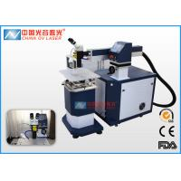 China ND YAG 200W Cylindrical Pipe Laser Welding System for Stainless Steel Copper Brass wholesale