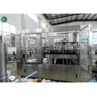 China 5 Liter Purified Water Pet Bottle Filling Machine / Drinking Water Bottling Machine wholesale