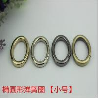 China Fashion Strong Zinc Alloy Purse Making Hardware Spring Opening O Rings 29MM For Strap wholesale