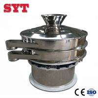 China SUS304 stainless steel medicine rotary vibrating screen separator wholesale