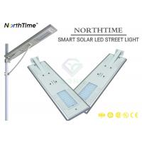 China Waterproof  18V 70W Outdoor Solar Street Lights With 50000 Hours Life Time wholesale