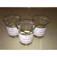 China Potting Materials Clear Epoxy Surface Resin , High Gloss Epoxy Paint Acid Anhydride Hardener wholesale