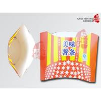 China Matte Laminated Cardboard Cake Boxes / Food Packaging Paper Boxes on sale
