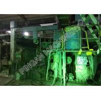 China Test Liner Small Scale Manufacturing Machines 3600 Fourdrinier Craft Paper Machine wholesale