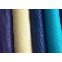 China Insect Proof HDPE Fiberglass Wire Mesh Multi Colors Weight 35 - 140G / SQM wholesale