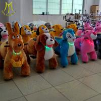 China Hanselcoin operated kiddie rides for sale uk animal cow electric riding animal kids 4 wheel animal bikes for kid ride wholesale
