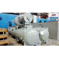 China Centrifugal water cooled chiller wholesale