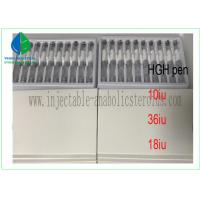 Buy cheap CAS 96827-07-5 Human Growth Hormone HGH pen 18iu 36iu 10vial /box from wholesalers