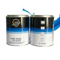 China Refinish Silver Powder Coat Paint , Sparking OEM Metallic Silver Auto Paint wholesale