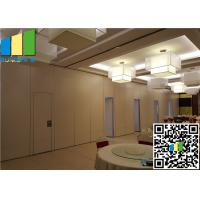 China Interior Decorator Items Aluminum Panel Operation Partition Wall for Hotel and Exhibition wholesale