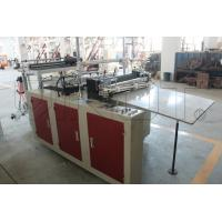 China Multi Functional Plastic Bags Manufacturing Machine 2900×1300×1500mm wholesale