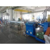 Buy cheap Single Color Plastic Rattan Drinking Straw Making Machine With Punching Function from wholesalers