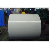 China HDP Coating White Aluminum Coil Stock Light Weight For Exterior Wall Sandwich Panel wholesale