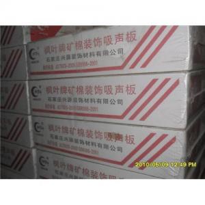 China Mineral fiber board wholesale