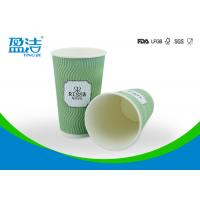 China Taking Away Hot Drink Paper Cups 16oz Large Volume With Water Based Ink wholesale