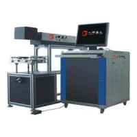 China CO2 Metal Tube Series Laser Marking Machine (CMT-60) on sale