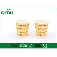 China Customized cardboard paper coffee cups and lid , party or hotel hot drink cups wholesale