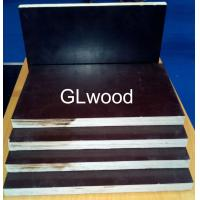 China FF concrete shuttering Plywood , film faced plywood for concrete frame wholesale