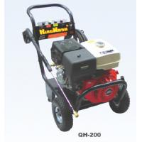 China QH-200/250 High quality metal car washer with CE/CB for India market for household wholesale