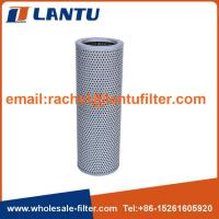 China japan engine oil filter replaced PN 424-16-11140 HD1164/1x P550084 HF35255 38510-10002-2 H-5618 on sale