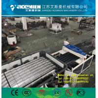 China PVC+ASA composite roof tile extrusion machine wholesale
